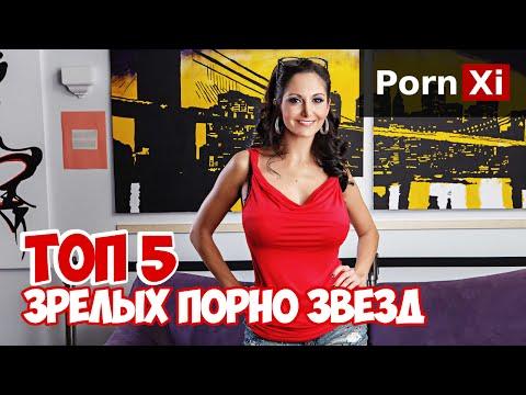 Зрелые женщины порно ролики в hd качестве, смотреть видео
