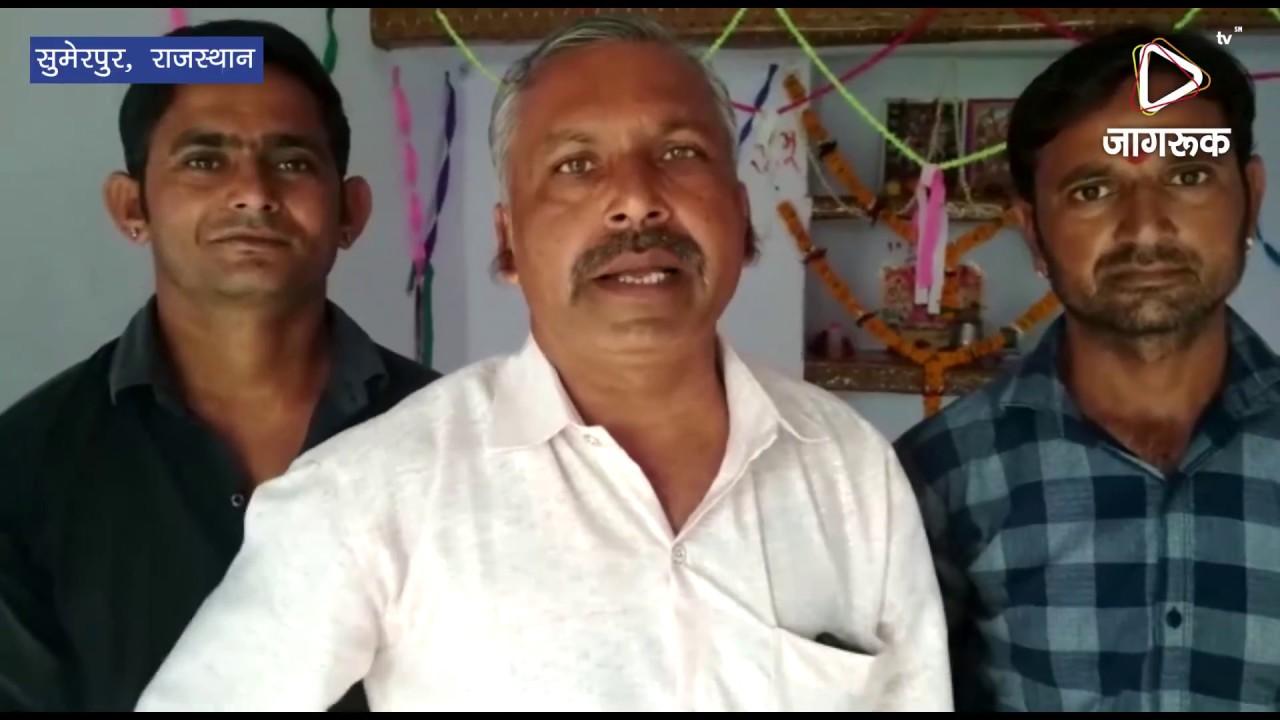 सुमेरपुर : जनकल्याण जागरूकता संस्थान कार्यालय का उद्घाटन