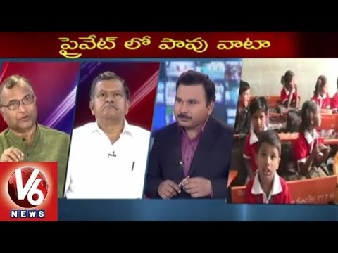 Special Discussion on implementation of Right to Education Act    7PM Discussion   V6News