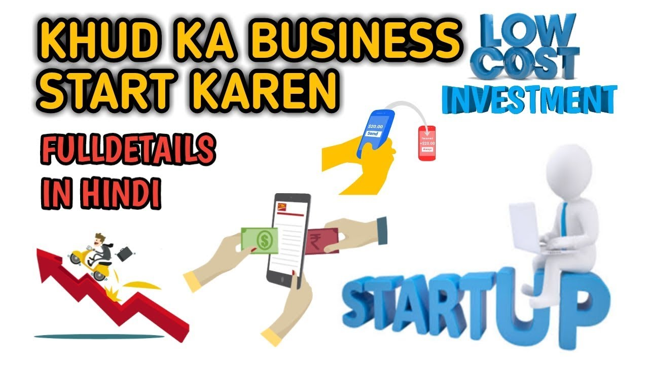 Start Your Own Business Easily Online Recharge And Money Transfer Full Details In Hindi