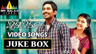 Happy Happy Ga Songs Jukebox | Video Songs Back to Back | Varun Sandesh, Vega | Sri Balaji Video