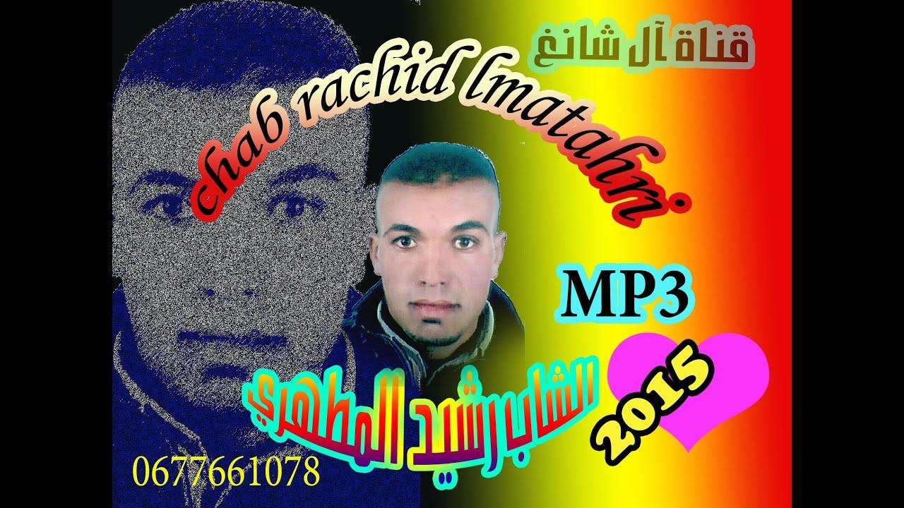 el hadra tunisie mp3