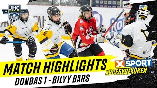 Junior Hockey Cup Донбасс 1 - Белый Барс 4:2 | Лучшие моменты