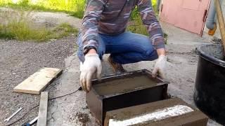 Изготовление теплоблоков своими руками: оборудование, технология (+видео)