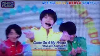 キンステ メドレー come on a my house 岩崎大昇 Mr.KING HiHiJet 東京B...