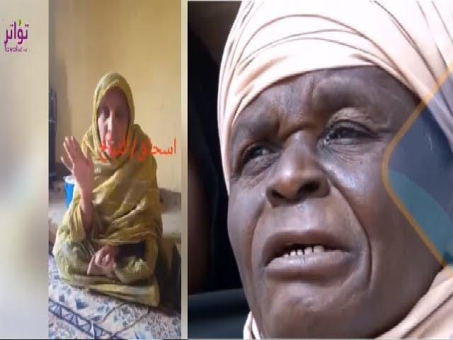 السيدة المتنازعة مع العسكري علي ممادو تتهم قناة المرابطون بعدم بث رأيها رغم تصويره