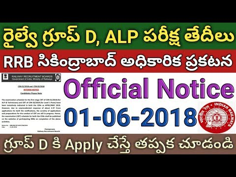 Railway Group D, ALP Examination Schedule RRB Secunderabad Official Notice 2018   job search