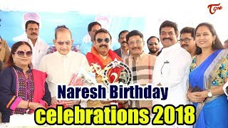 Naresh Birthday celebrations 2018