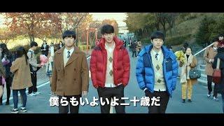 """ジュノ(2PM)映画初主演!『サニー 永遠の仲間たち』の""""言葉の魔術..."""