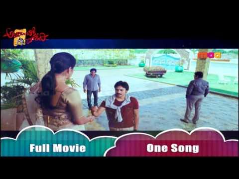 Attarintiki Daredi - One Song Full Movie