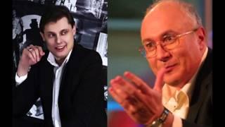 Евгений Понасенков: