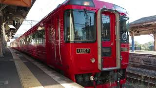2020.10.25  - キハ185系特急列車81D「ゆふ1号」(鳥栖)