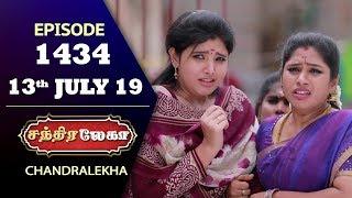 chandralekha-serial-episode-1434-13th-july-2019-shwetha-dhanush-nagasri-arun-shyam