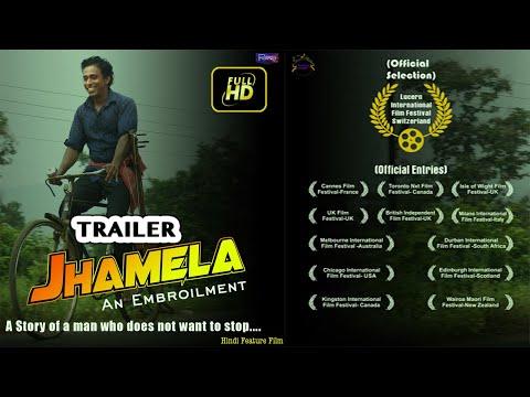 Jhamela Pdf Free Download In Hindi