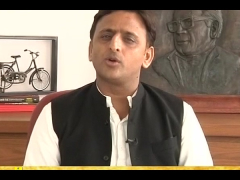 #शिखरसम्मेलन 'Netaji said Beware! He is my son': Akhilesh Yadav on