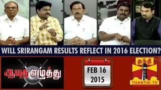 Ayutha Ezhuthu - Will Srirangam Election results reflect in 2016 Elections.?  -(16/2/2015)