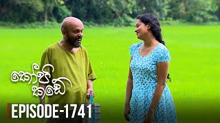 Kopi Kade  | Episode 1741 - (2019-12-15) | ITN Thumbnail