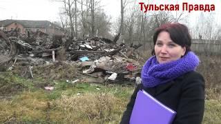 Ужасы Донского: дом-призрак и исчезнувшие люди