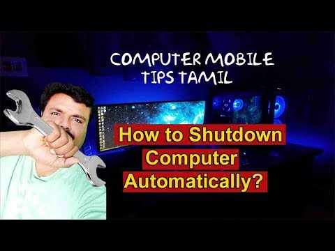How to Shutdown Computer Automatically(tamil)