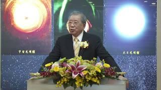 2020-03-07(六) 玄光通身心靈課程-台北明心班
