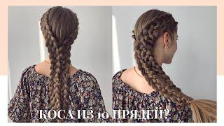 Косички для взрослых. Заплетаем Рапунцель. Very Long Hair - Braid Of 5 Strands