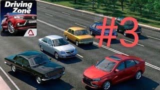Avtoş 07 Hazırladım amma BƏYƏNMƏDİM - Driving Zone Russia #3 screenshot 4