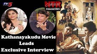 Balakrishna & Vidya Balan Exclusive Interview | NTR Kathanayakudu | TV5 News