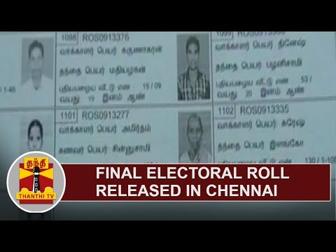 Final electoral roll released in Chennai | Thanthi TV