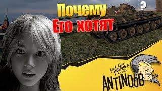 Skoda T 40 [Почему его хотят?] World of Tanks (wot)