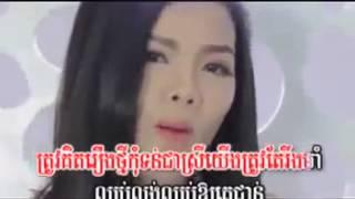 Anny Ta ft Anna – Kom Sneah Keh Klang Pek Tuk Klas Pel Baek (Khmer song M VCD Vol 49)