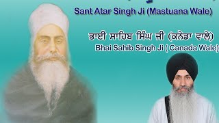 Sant Baba Atar Singh Ji Mastuana Wale