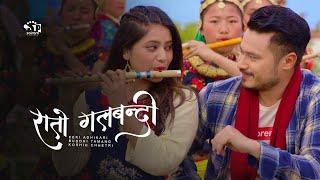 RATO GALBANDI | NEW NEPALI MOVIE 2020 | Ft. Buddhi Tamang Keki Adhikari Kosish Chhetri |