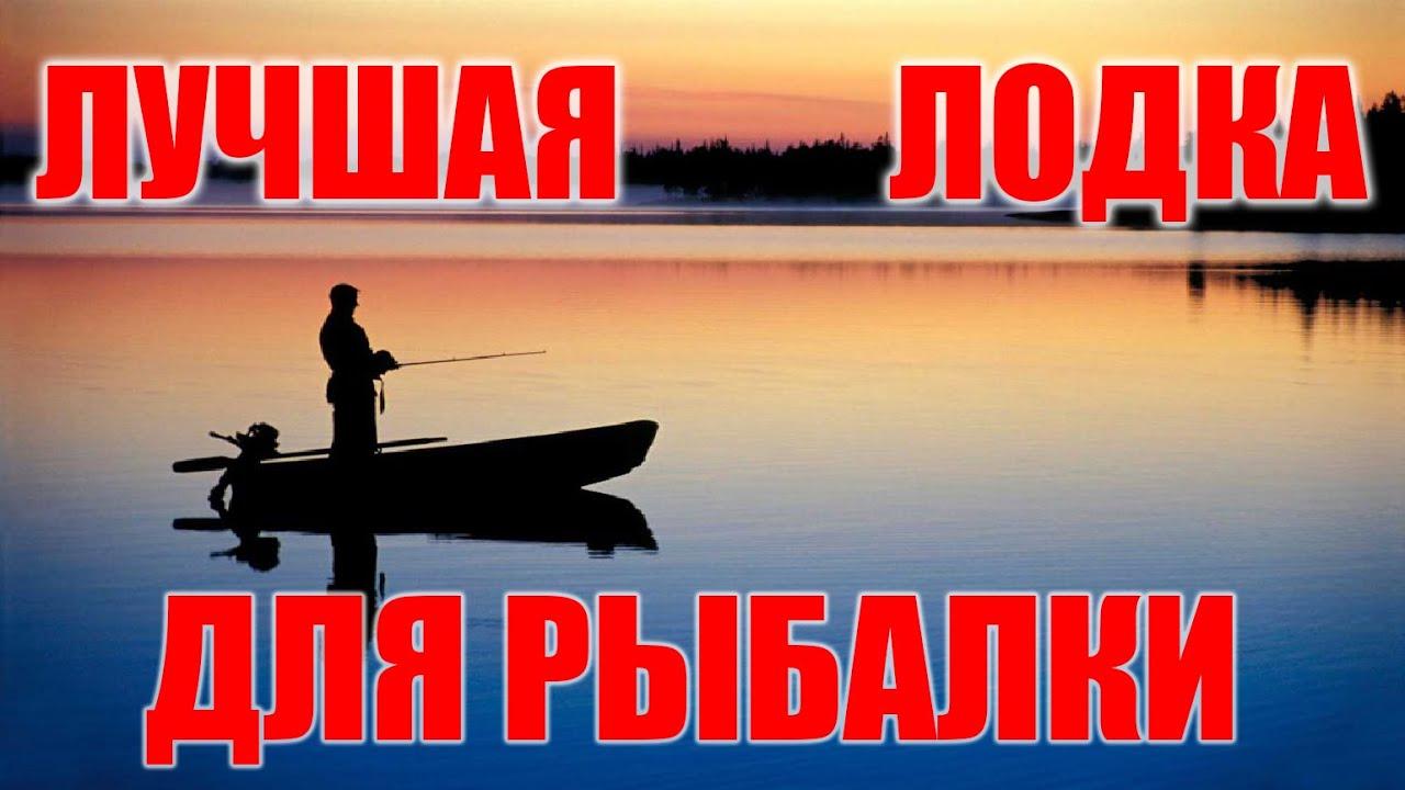 лодка Касатка 580 (Приморско-Ахтарск) - Видеообзор - YouTube