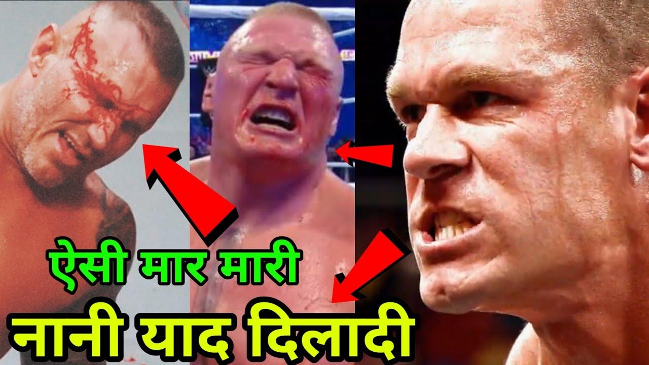 5 John Cena Unexpected Wins in WWE ! John Cena Vs Brock Lesnar Extreme Rules 2012 Match SmackDown !