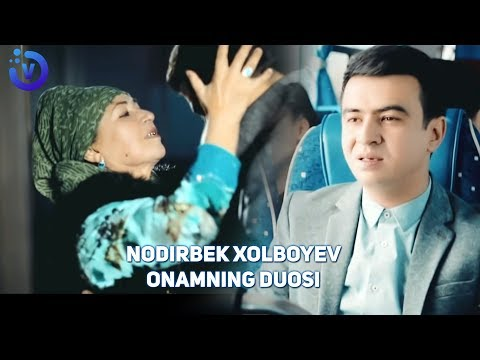 Nodirbek Xolboyev - Onamning duosi | Нодирбек Холбоев - Онамнинг дуоси