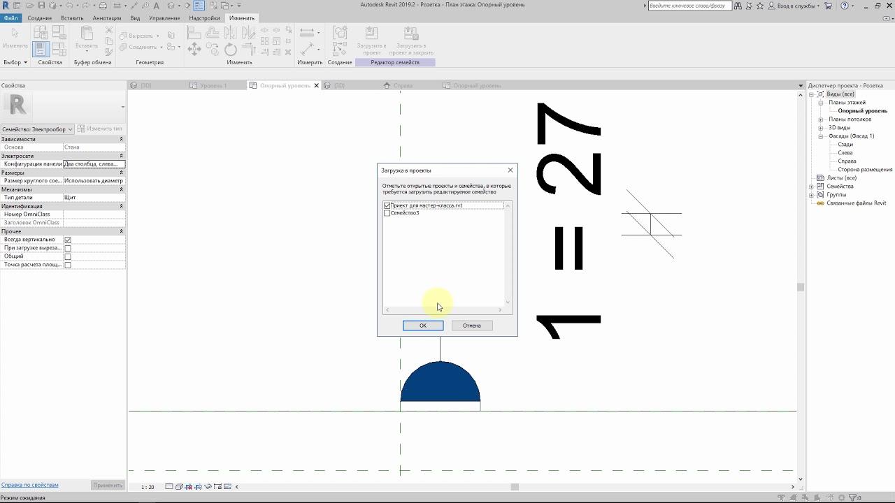 Мастер класс Revit.  Создание семейств из импортированной геометрии 3ds Max и AutoCAD