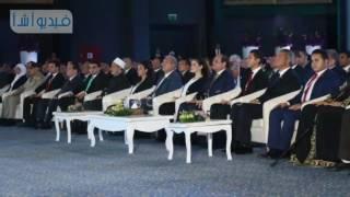 بالفيديو : بدء فعاليات مؤتمر الشباب بحضور الرئيس السيسي