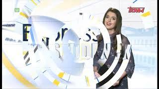 Express Studencki 09.07.2019