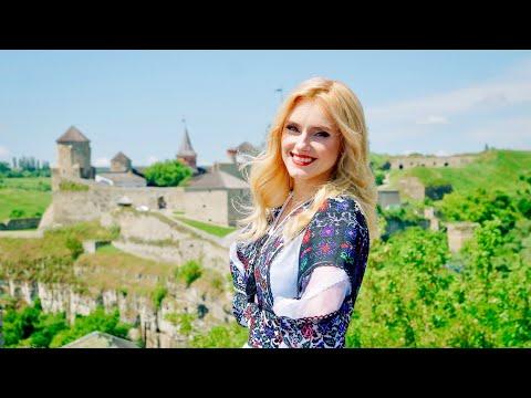 Смотреть клип Ірина Федишин - Україна