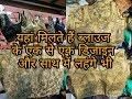 Wholesale Blouse Market | Chandani Chowk | buy lehanga | saree | in wholesale chandni chowk delhi 6