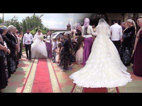 Свадьбы в Чечне.