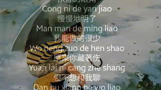 San Chang De Yong Bao