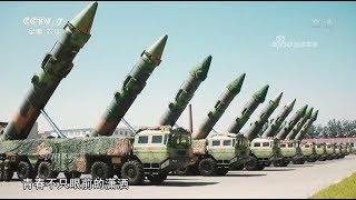 Trung Quốc lo lắng Việt Nam sẽ mua Vũ Khí khắc tinh với Tên Lửa HQ9 trên biển Đông