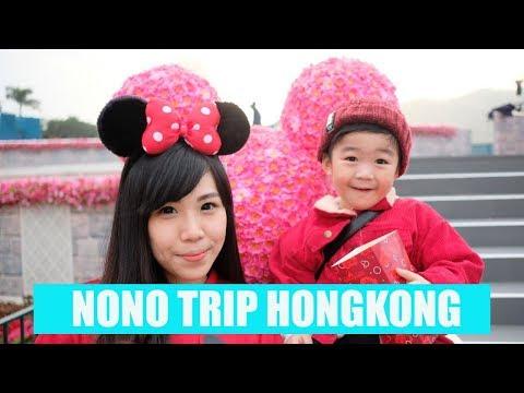 NONO TRIP HONGKONG  DISNEYLAND