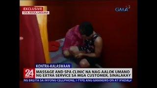 24 Oras: Massage and spa clinic na nag-aalok umano ng extra service sa mga customer, sinalakay