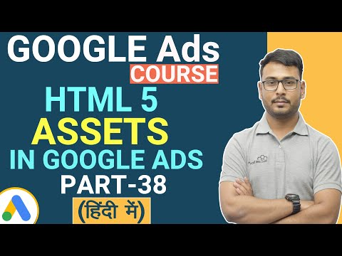 Google Ads Course | HTML 5 Assets In Google Ads |  (Part-38)