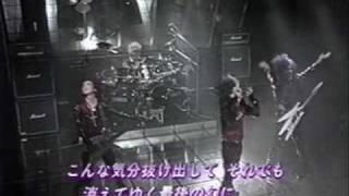Aion - AION 愛音~AION~ live TV show (1992) YouTube Videos
