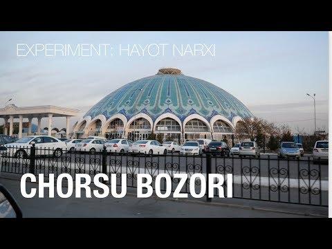 Toshkent Chorsu bozori narxlari! Цены на рынке Чорсу, Ташкент