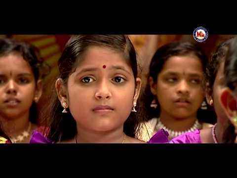 KODUVALOO PADAGALAA | MAGALADAYINI MOOKAMBIKA | Hindu Devotional Songs Kannada | Mookambika Songs