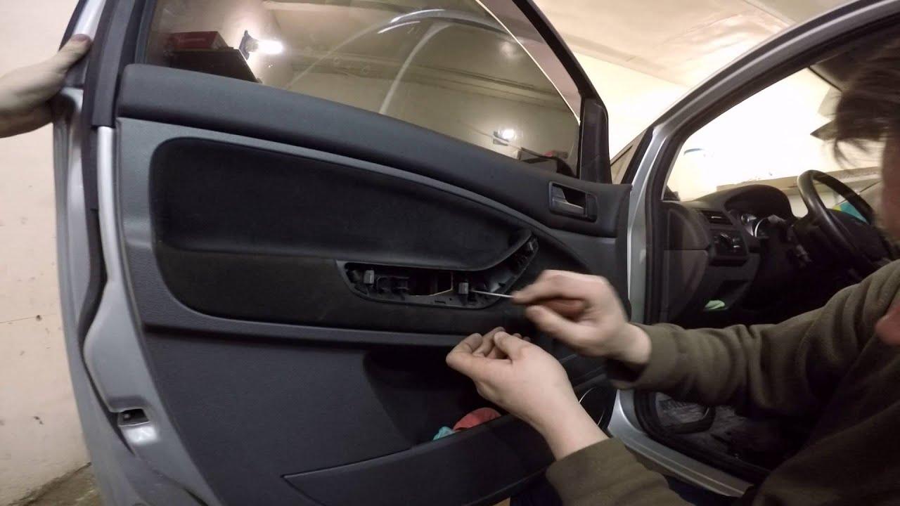 как открыть заднюю дверь ford c-max